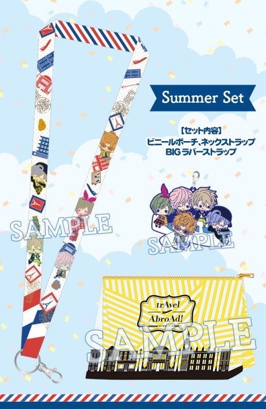 A3! WANDERLUST! Summer Set