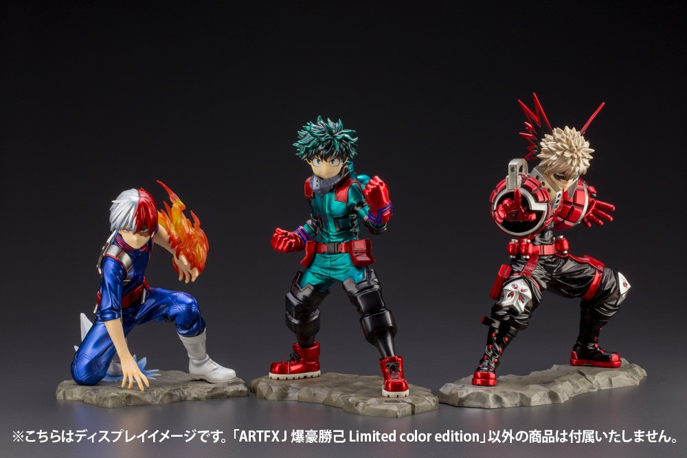 ARTFX J 爆豪勝己 Limited color edition