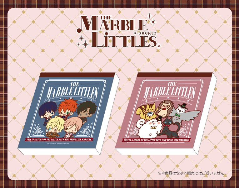 『THE MARBLE LITTLES』 メモ帳B(フェローズ)