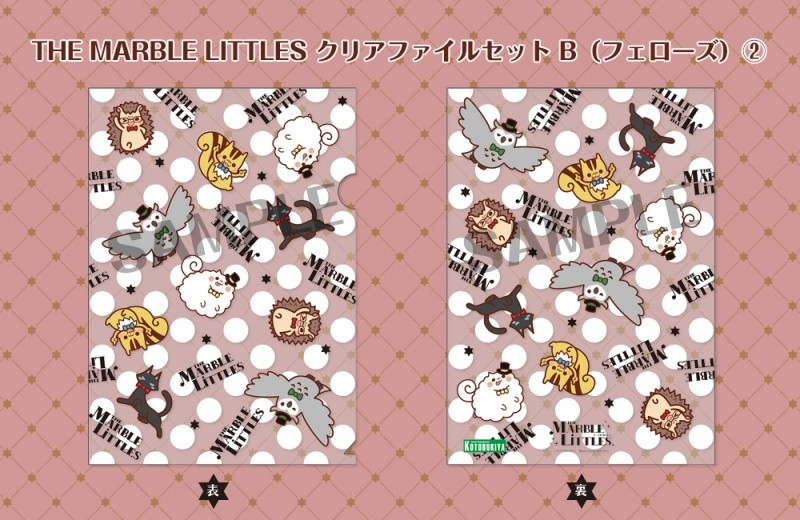 『THE MARBLE LITTLES』 クリアファイルセットB(フェローズ)