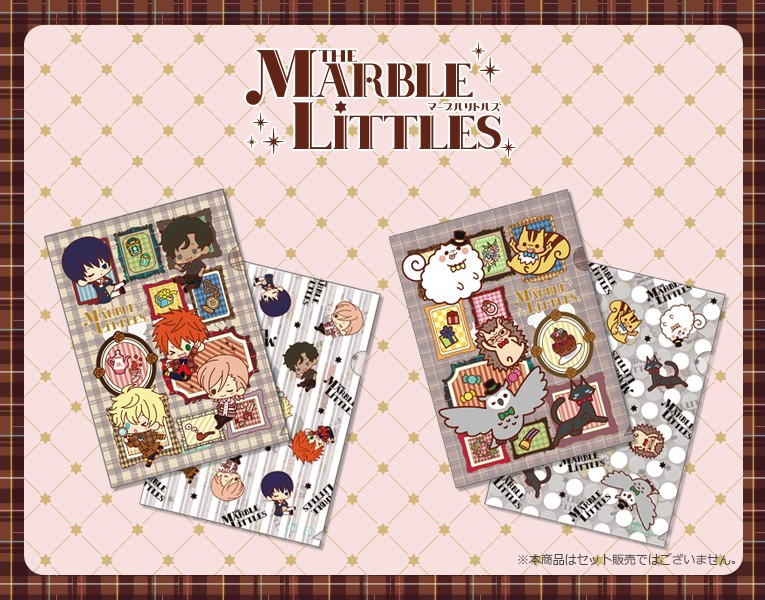 『THE MARBLE LITTLES』 クリアファイルセットA(リトルズ)