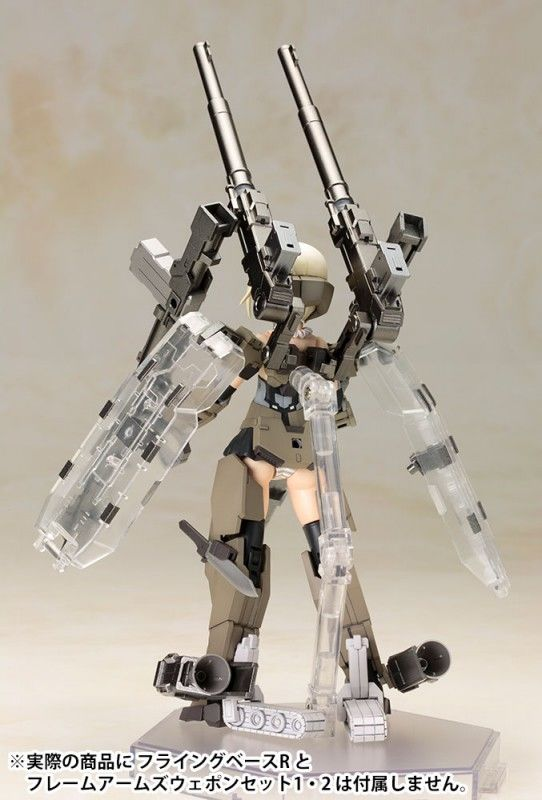 [好評再販] Kotobukiya / Frame Arms Girl / FAG / 骨裝機娘 / Gourai / 轟雷 / 組裝模型 / FG001