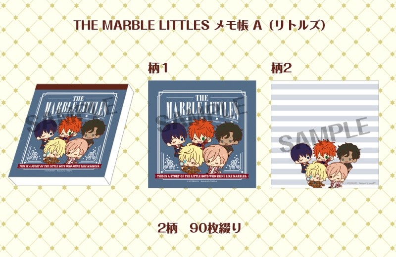 『THE MARBLE LITTLES』 メモ帳A(リトルズ)