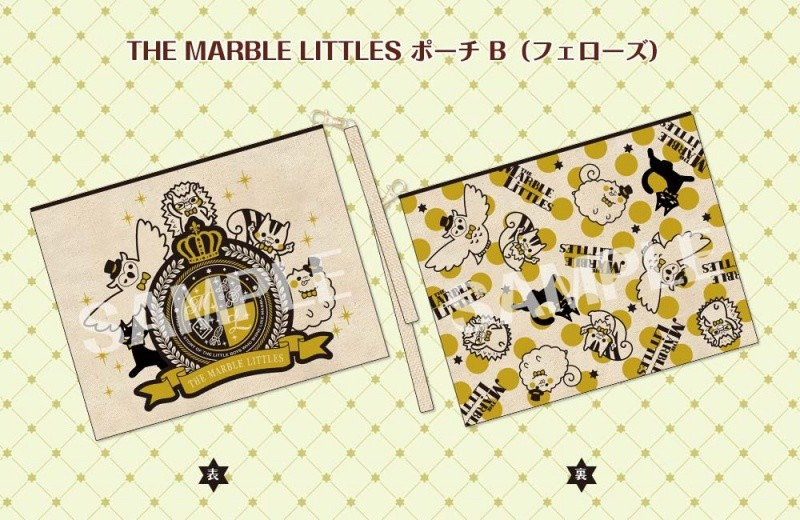『THE MARBLE LITTLES』 ポーチB(フェローズ)