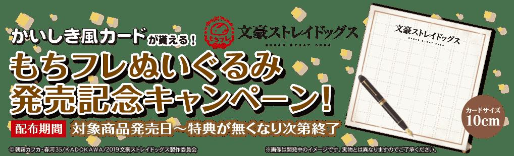 ハイキューパーツデカールプレゼントキャンペーン!!