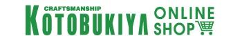 KOTOBUKIYA ONLINE SHOP