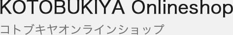 KOTOBUKIYA Onlineshop コトブキヤオンラインショップ