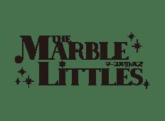 THE MARBLE LITTLES(マーブルリトルズ)
